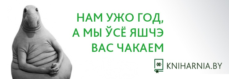 akcyja_knihi