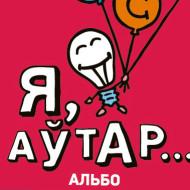 ja_autar
