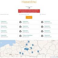 novoselki_dapamozhnik-zdgfq
