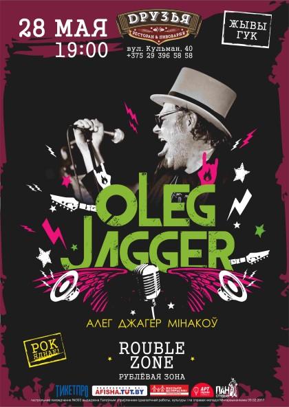 oleg_jagger