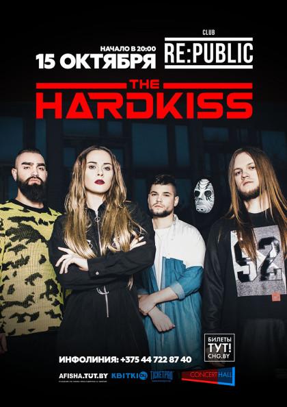 hardkiss-afisha