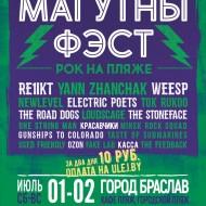 mahutnyfest