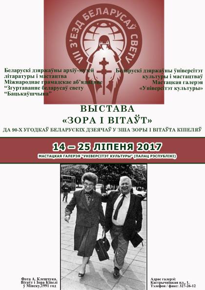 421ньюАфиша КИПЕЛИ а3