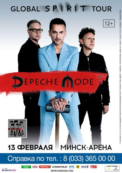 Depeche-mode_1302