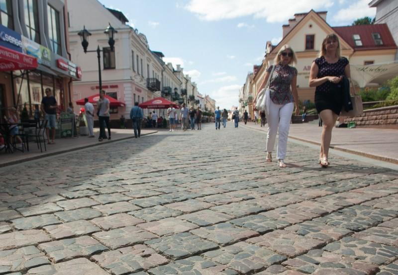 1. Советская улица (2)