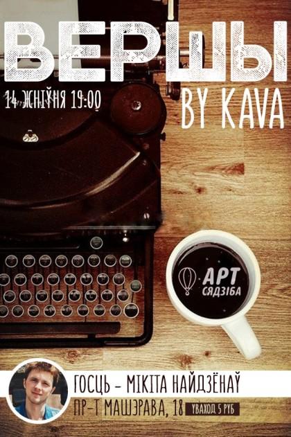 viershy by kava