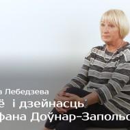 Mitrafan Dounar-Zapolski - Lebedzeva