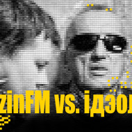 TuzinFM vs_01__
