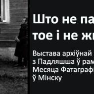 banerstronaumarliaki-rg9vq