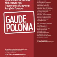 gaude_polonia_afisz_2018