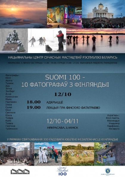 mini_Poster_A4