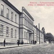 minskaya_gimnaziya_2