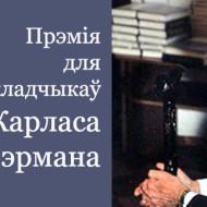 sherman_7122_e5kap_logo