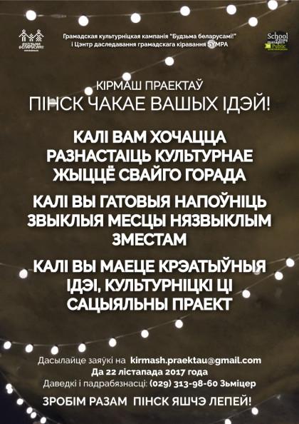 KP_novem