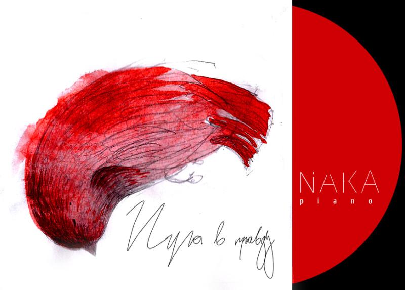NAKApiano1