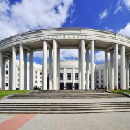 NAN-Natsionalnaya-Akademiya-Nauk