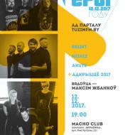 geroi-poster_net