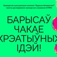 barysaw_december14