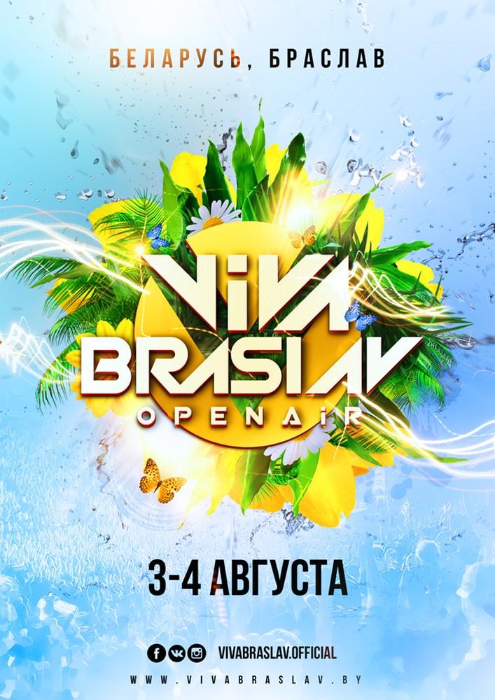 vivabraslav2018-afisha1