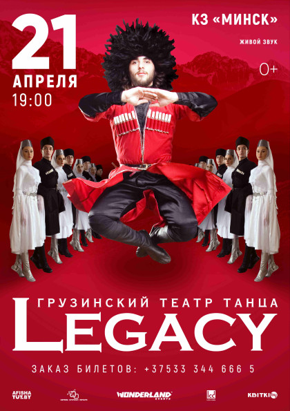 Legacy RGB