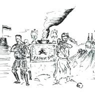 БНР---сталіцы
