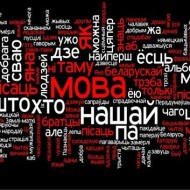 belaruskaja-mova-1