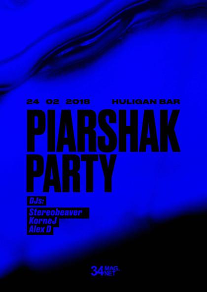 piarshak_party_afisha_02_2_web