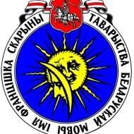 tbm-logotip