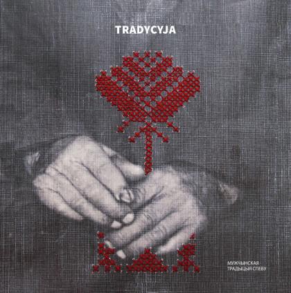 Tradycyja02