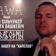 kipelov-cover-image1
