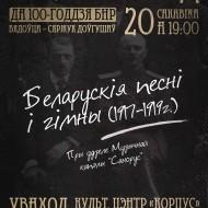 spewny_skhod_100_loha1-ysg48