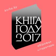 KNG_pres2017