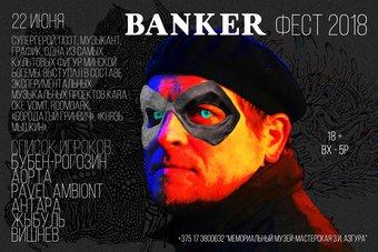 banker-fest-2018-115698