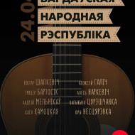 bardawskaya_respublika_or