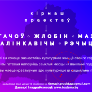 kp_ragaczow2_1