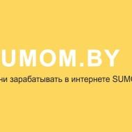 sumom_