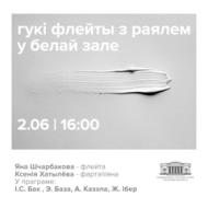 1_poster_music_white_insta-03-03
