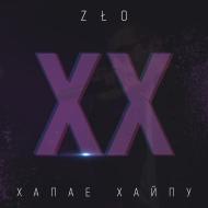 ZLO_XX