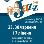 dzhazovye-vechera-2018-afisha-je85w