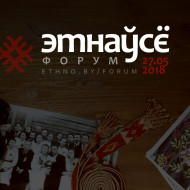 forum-ethnoby-banner