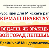 kp_minsk2