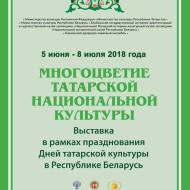 tatar_dni