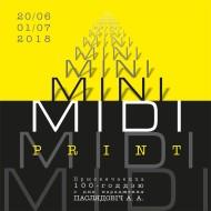 Mini Midi Print 2018_Afisha