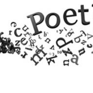 Poetry-1024x489