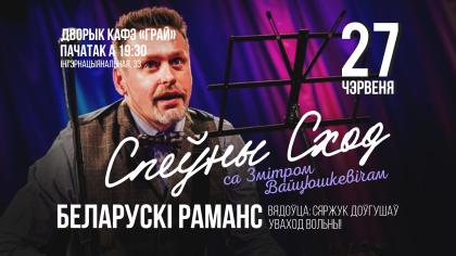 SS_vaytsyushkevich_fb