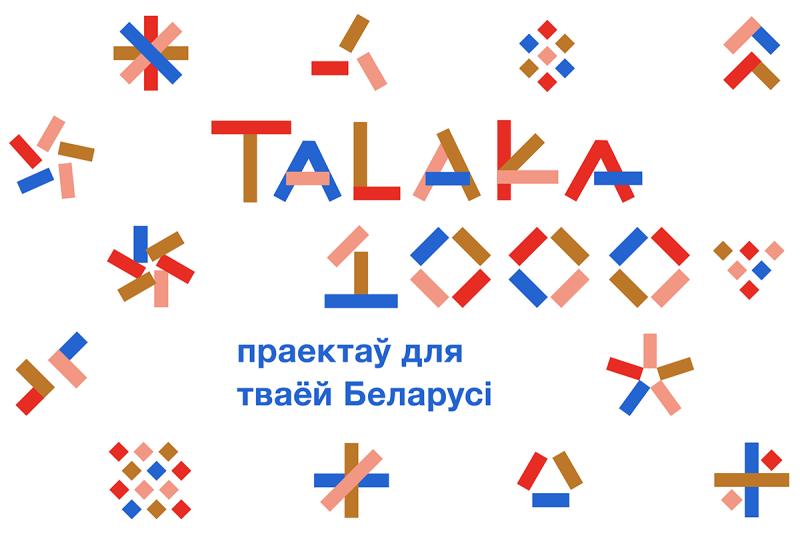 Talaka1000_1200x800