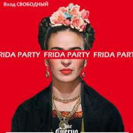 frida_party