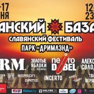 panskiy-bazar