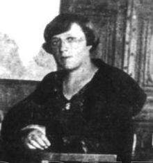 Вера Маслоўская
