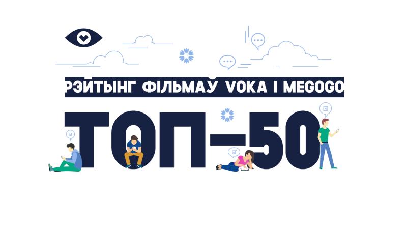 cinevoka_v18